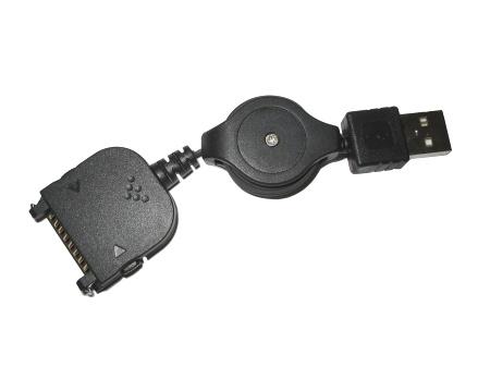 Navíjecí synchronizační a nabíjecí kabel pro Handspring Visor