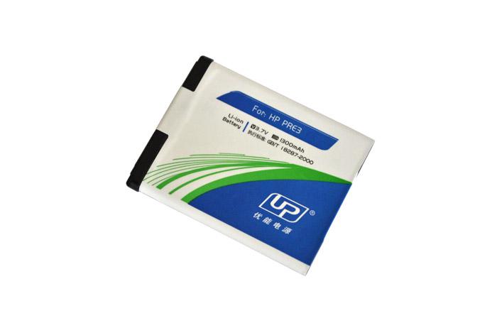 Baterie HP Pre 3 - neoriginální 1300 mAh
